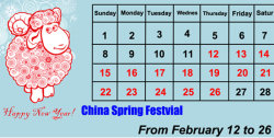 Holiday Notice of Spring Festival in2015