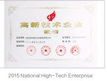 2015 National Hi-Tech enterprise