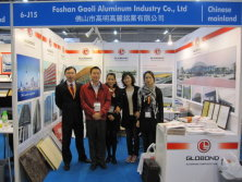 Hongkong Building Materials & Hardware Fair 2010.11
