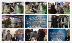 Sino Label 2017 in Guangzhou
