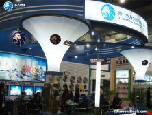 2011 Xiamen Stone Fair of Z-LION TOOLS