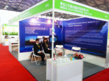 CAC Fertilizer exhibition