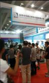2016 HYD company booth on Canton Fair