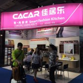 Spring canton fair in 2017 [Apr.16,2017]