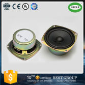 FBS105A new popular hot sell 105mm cheaper big loudspeakers 10W