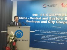 China-CEEC Business Cooperation Forum