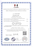 CBFI ISO9001 Certificate From China Ice Machine Manufacturer