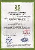 ISO 14001-2004 Environmental Management System Certificate