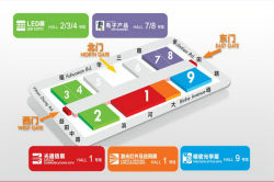 The 13th China International Optoelectronic Expo. Invitation