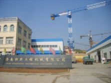 flat top crane offered by hstowercrane in China