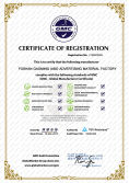 GMC certification of company