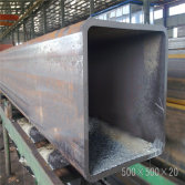 Large diameter and thick wall Square steel tube or Rectangular steel tube
