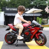 Two wheel children electric motorcycle