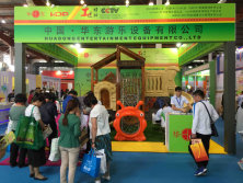 2017 Beijing Kindergarten education toys Fair