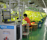 The production of safety vest
