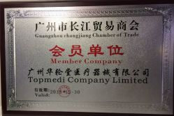 Guangzhou changjiang Chamber of Trade