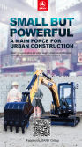 Small but powerful A main force for urban construction