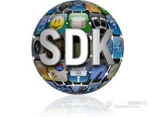 SDK supported