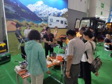 Chengdu international camping exhibition