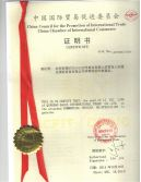 Certificate of CCPIT