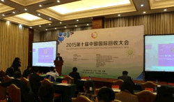 Huahong Technology Attended China International Recycling Conference & Exhibition 2015
