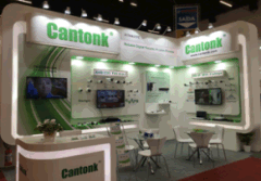 Cantonk at SECUREX 2017 In South Africa