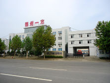 Zhengzhou Yifang Cable Co.,Ltd