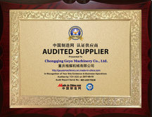 Qualification Audited