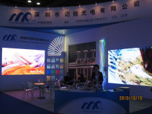 MR Photo-electricity attended Asia World-Expo H.K 2009