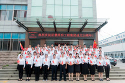 Core employees of the company′s 20th anniversary