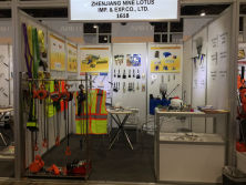 2015 LAS VEAGS HARDWARE EXHIBATION