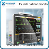15 inch patient monitor with new design