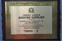 Aisen Furniture audited supplier certificate