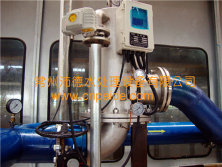 Self-cleaning water filter system