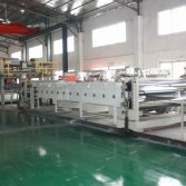 Coating processing line--1