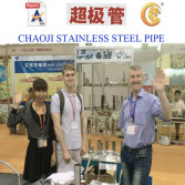 stainless steel pipe exhibition in 2014