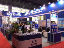 International Signs&LED Exhibition,Guangzhou 2016
