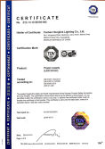 TUV and GS certificate