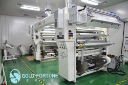 Our Imported Laminated Pouch Manufacturing Machines