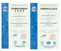 CQM Environmental and Occupational Health certification