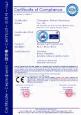 CE certificate of Biomass Fuel Production Line