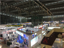 China International roofing & waterproofing Expo2017
