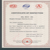 certification of inspect