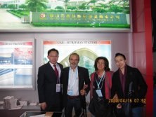GLOBOND 107th Canton Fair