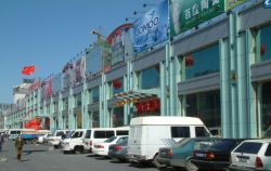 BEIJING BUILDING MATERIAL CENTER (12,000SQM)