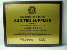 SGS Audited Manufacturer