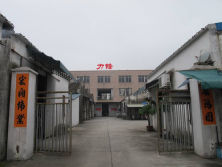 LIFENG FACTORY