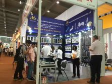 canton fair 2016.04