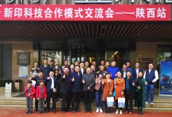 Xi′an Cooperative Exchange