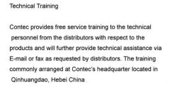 Technical Training